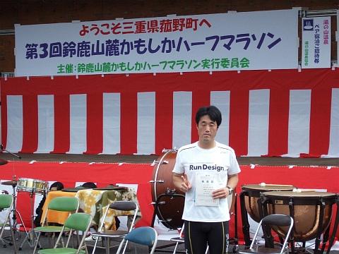 tocchinsan_kamoshika01