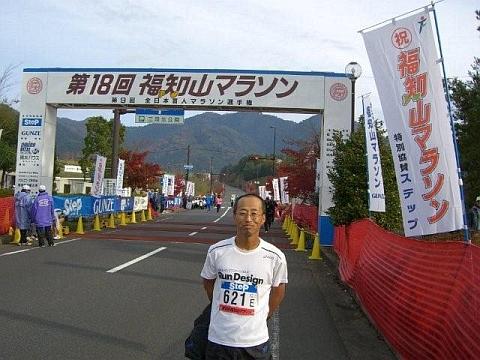 kussun_fukuchiyama01