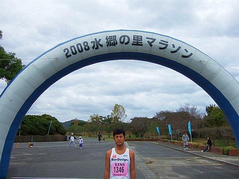 shimizusan_suigou01
