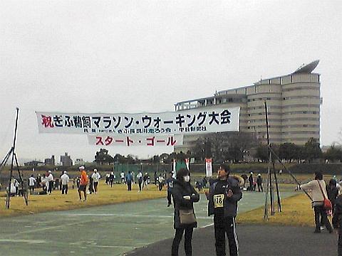kawanosan_gifuukai02