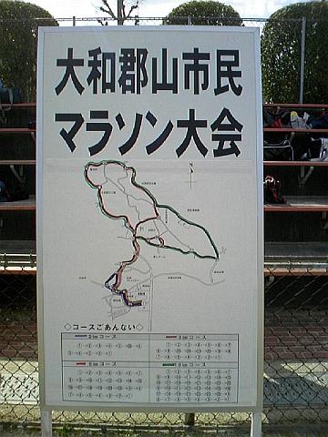 shibatasan_yamatokoriyama02