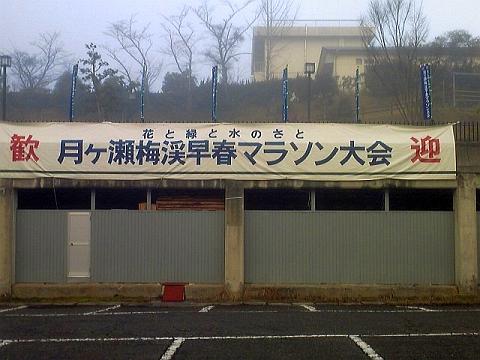 shibatasan_tsukigase02