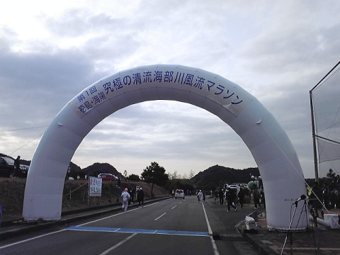 shibatasan_kaifugawa03