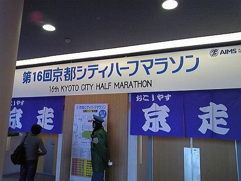 shibatasan_kyoto02