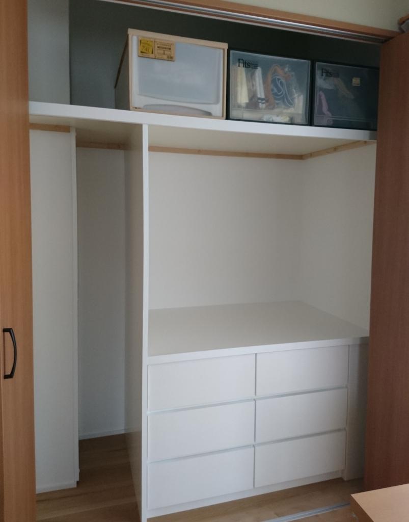 造作家具 クローゼット内の棚、引き出し 株式会社山下建具店
