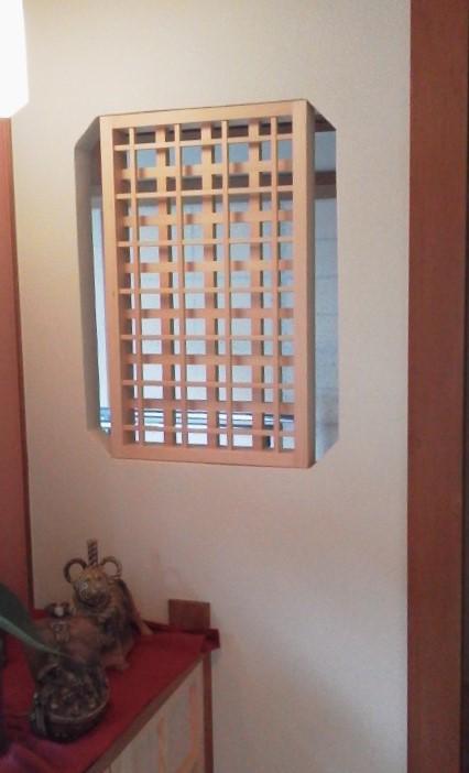 建具 格子仕切り 和風 飾り窓 株式会社山下建具店