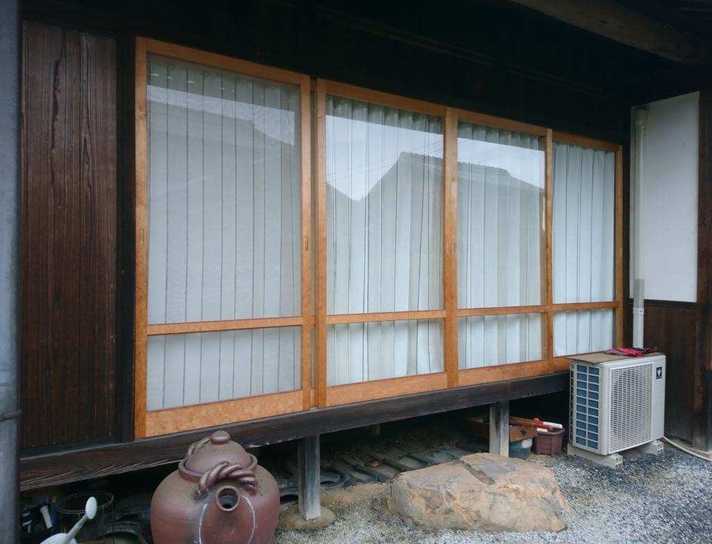 古民家 縁側 建具のリフォーム 4枚引き戸 株式会社山下建具店