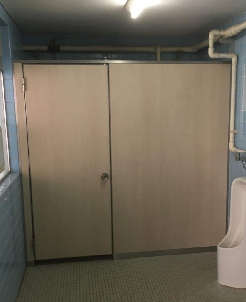 リフォーム トイレ 仕切りパネル ドア メラミン化粧貼り 株式会社山下建具店