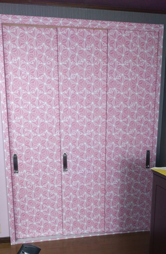 押入れのリフォーム 三枚引き戸 メラミン化粧貼り 株式会社山下建具店
