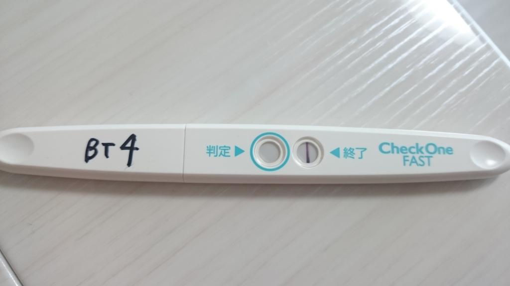 5日目 フライング 胚盤胞移植
