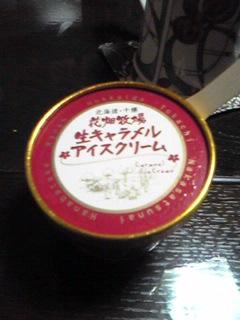 Image5921.jpg