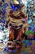 孫悟空 画像 UM1-SEC1 エキタカ 泉ヶ丘 光明池 ドラゴンボールヒーローズ UM1-SEC1 買取 エコランド 最新 new