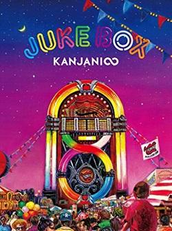 関ジャニ∞ 画像 CD JUKEBOX