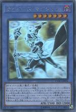 遊戯王カード 画像 CYHO サイバース・マジシャン ホロ