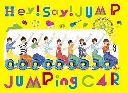 Hey!Say!JUMP 画像 CD+DVD JUMPihg CAR