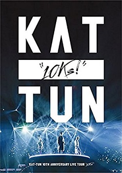 KAT-TUN 画像 dvd 10ks 10th anniversary tour 通常盤