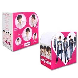 Sexy Zone 画像 CD/DVD CASE 明星2015.2付録