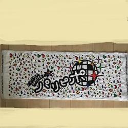 ジャニーズWEST 画像 1st tour パリピポ 公式グッズ タオル