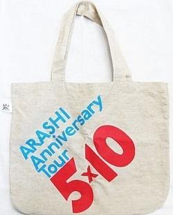 嵐 画像 ARASHI ANIVERSARY TOUR 5×10 公式グッズ バッグ