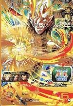 スーパードラゴンボールヒーローズ ユニバースミッション3弾 画像 UR 孫悟空:ゼノ