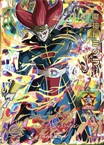 スーパードラゴンボールヒーローズ ユニバースミッション 3弾 画像 UR 魔神ドミグラ