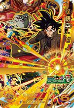 スーパードラゴンボールヒーローズ ユニバースミッション 3弾 画像 店頭配布 孫悟空:ゼノ