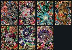スーパードラゴンボールヒーローズ ユニバースミッション 3弾 画像 ダークドラゴン:ゼノCP 一星龍:ゼノ 二星龍:ゼノ 三星龍:ゼノ 四星龍:ゼノ 五星龍:ゼノ 六星龍:ゼノ 七星龍:ゼノ