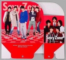 Sexy Zone 画像 CD/DVD CASE MYOJO2月号付録 未使用品