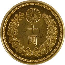 新10円金貨 画像 明治41年