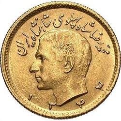 金貨 画像 5パーレビ パーレビ国王 1960年