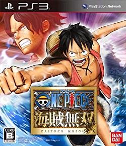 ゲームソフト 画像 PS3 ワンピース 海賊無双