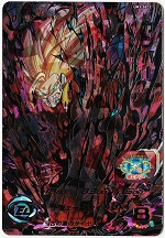 スーパードラゴンボールヒーローズ 画像 ユニバースミッション 3弾 UM3 SEC カンバー