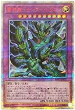 遊戯王カード 画像 SOFU 雷神龍-サンダー・ドラゴン