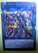 遊戯王カード 画像 SOFU 20thシークレットレア オルフェゴール・ロンギルス