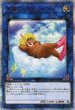 遊戯王カード 画像 SOFU 20thシークレットレア 常夏のカミナリサマー