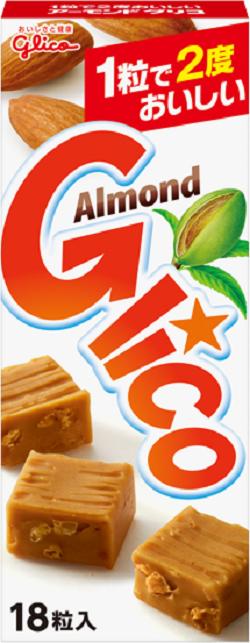 お菓子 画像 アーモンドグリコ キャラメル 18粒入 1粒で2度おいしい