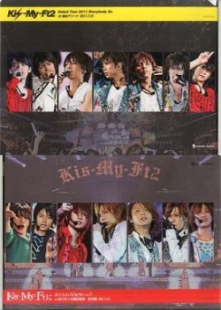 Kis-My-Ft2 画像 クリアファイル DVD Kis-My-Ftに逢える de show Vol.3 at 国立代々木競技場第一体育館/Kis-My-Ft2 Debut TOUR 2011 Everybody Go at 横浜アリーナ 予約特典