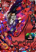 SDBH 画像 UM4 RUR 悪のサイヤ人