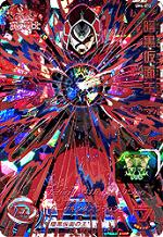 SDBH 画像 UM4 RUR 暗黒仮面王
