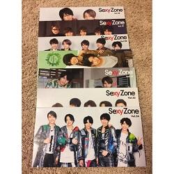 Sexy Zone 画像 ファンクラブ会報