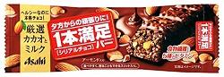 お菓子 画像 1本満足バー シリアルチョコ アサヒグループ食品 アーモンド入り 食物繊維 5種のビタミン 厳選カカオとミルク