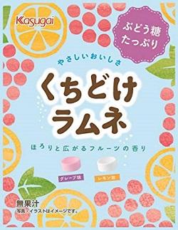 お菓子 画像 くちどけラムネ グレープ味 レモン味 KASUGAI ぶどう糖たっぷり ほろりと広がるフルーツの香り 無果汁