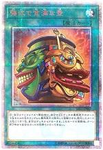 遊戯王カード 画像 SAST 20thシークレットレア 強欲で金満な壺