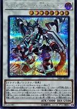 遊戯王カード 画像 SAST シク ヴァレルロード・S・ドラゴン