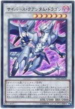 遊戯王カード 画像 SAST シク サイバース・クアンタム・ドラゴン