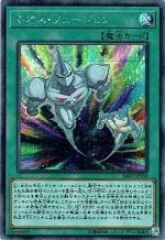 遊戯王カード 画像 SAST シク ネオス・フュージョン