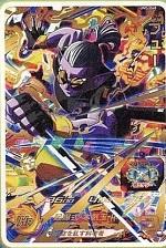 」」・スーパードラゴンボールヒーローズ 画像 ユニバースミッション5弾 UM5 UR フュー