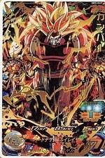 スーパードラゴンボールヒーローズ 画像 ユニバースミッション5弾 UM5 UR カンバー