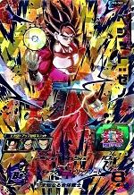 スーパードラゴンボールヒーローズ 画像 UM5 SEC ベジット:ゼノ