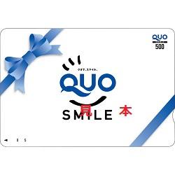 金券 画像 QUOカード ¥500
